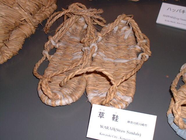 Японские Босоножки